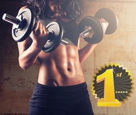 Best Fitness Box